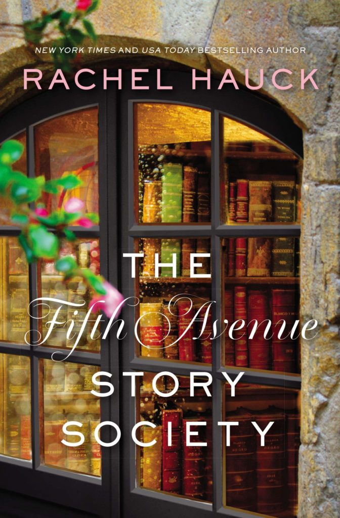 The First Avenue Story Society